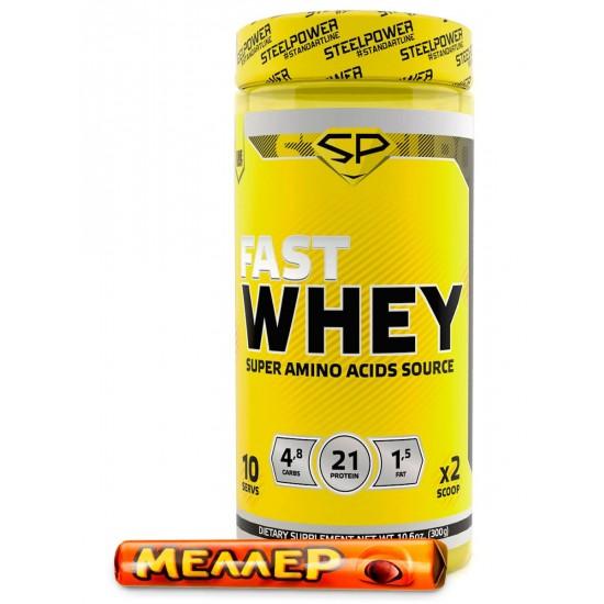 STEEL POWER Fast Whey Protein 300г, Сливочная карамель