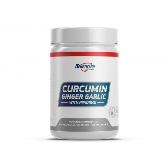 GENETICLAB Curcumin 60 кап