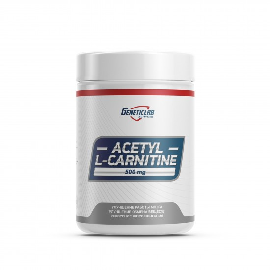 GENETICLAB Acetyl L-Carnitine 60 кап