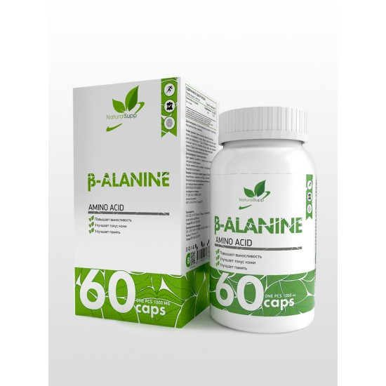 NaturalSupp B-ALANINE 60капс,