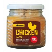 BOMBBAR Филе куриной грудки 250г, В собственном соку
