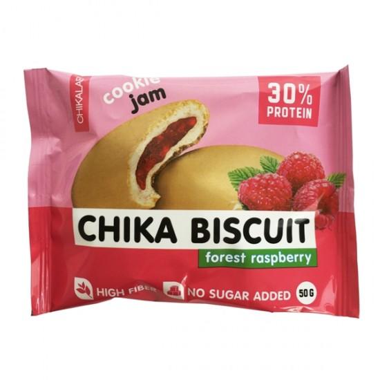 CHIKALAB Печенье неглазированное с начинкой 50 гр, Бисквит лесная малина