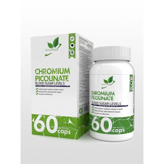 NaturalSupp CHROMIUM PICOLINATE 60капс,