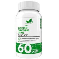 NaturalSupp Arginine-Ornithine-Lysine 60капс