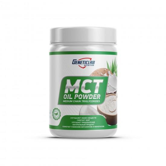 GENETICLAB MCT OIL POWDER 200 гр