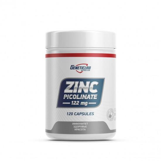 GENETICLAB ZINC PICOLINATE 120 кап