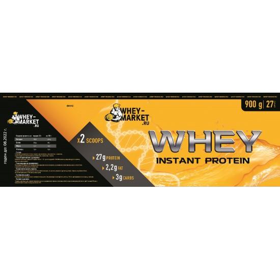 Сывороточный протеин Whey Market 900г (вкусовой) в банке