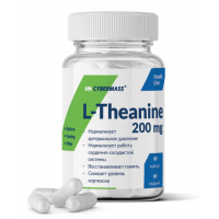 CYBERMASS L-Theanine 200mg 60 капс