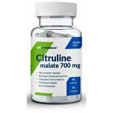CYBERMASS Citrulline malate 700mg 90капс,