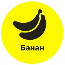 """Ароматизатор - """"БАНАН"""" на 1кг протеина"""