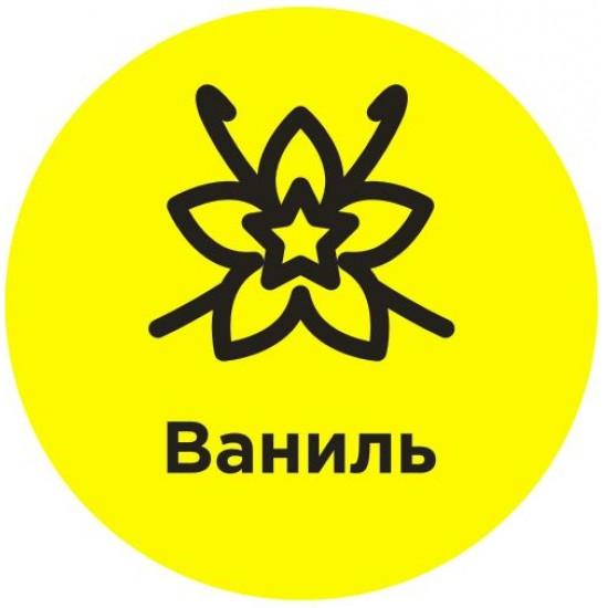 """Ароматизатор - """"ВАНИЛЬ"""" на 1кг протеина"""