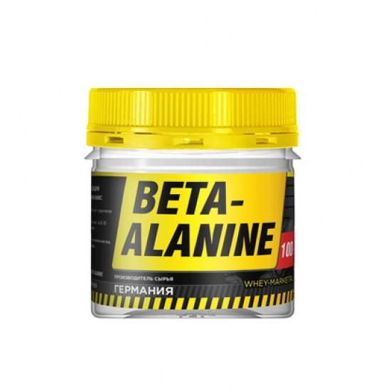 Бета-Аланин 200г
