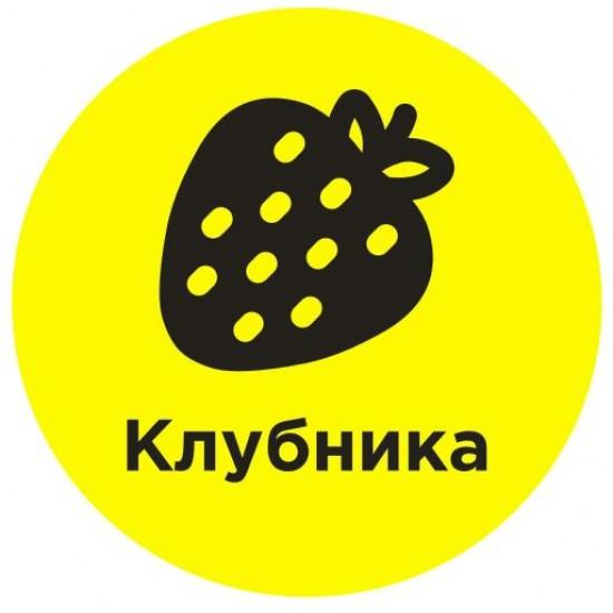"""Ароматизатор - """"КЛУБНИКА"""" на 1кг протеина"""
