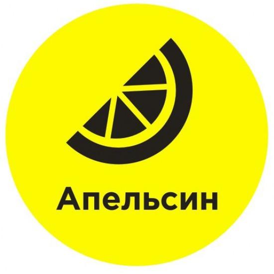 "Ароматизатор - ""АПЕЛЬСИН"" на 1кг протеина"